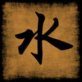 water-chinese-calligraphy-five-elements-6722742