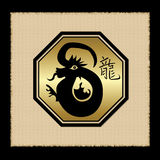 Dragon Sign