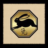 rabbit-sign