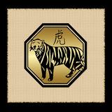 tiger-sign